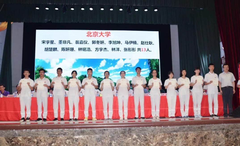 汕头市潮阳实验学校隆重举行2018教育慈善基金颁发仪式